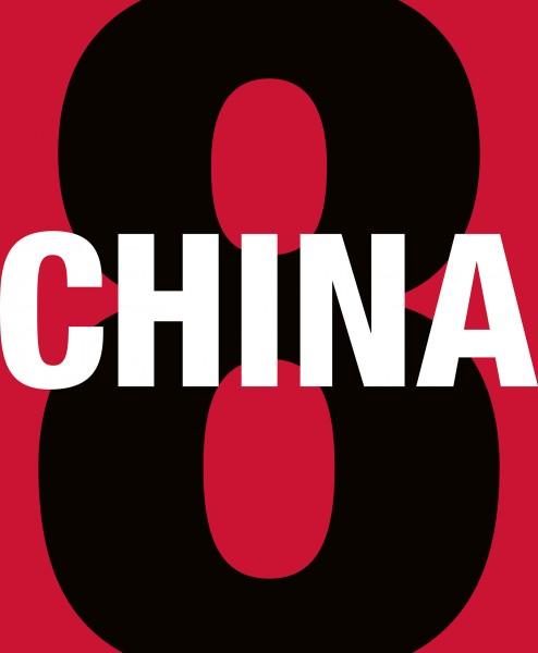 Bilder[Bild] - CHINA8 Logo (ID:125)