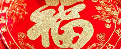 Bilder[Bild] - Farbsymbolik-rot-gold (ID:57)